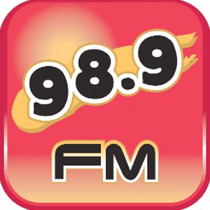 Radio 4AAA - 98.9 FM