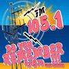 Do You Remember Radio