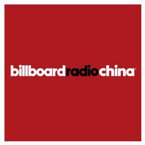 Billboard Radio China - The 80's