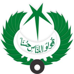 Radio Radio Pakistan