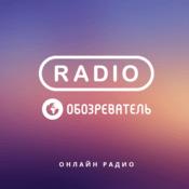 Radio Radio Obozrevatel Italian Music