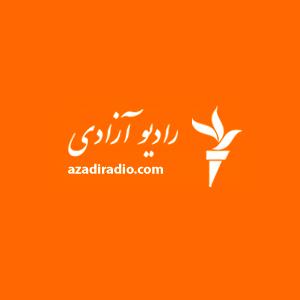 Radio Radio Free Afghanistan - Azadiradio