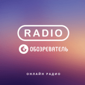 Radio Radio Obozrevatel Jazz-Rock