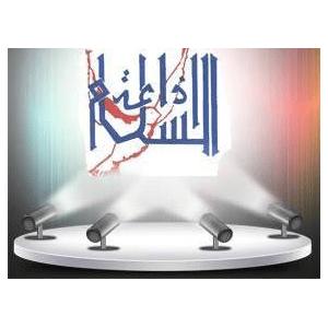 Radio Radio Salam