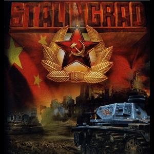 Radio Radio Stalingrad Радио Сталинград