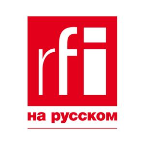Podcast КУХНЯ ФРАНЦИИ