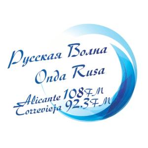 Radio Onda Rusa Alicante