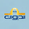 Radio Diwan