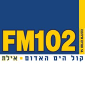 Radio 102 FM Kol Ha'yam Ha'adom Eilat