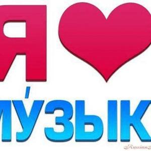 Radio i-love-russian-music